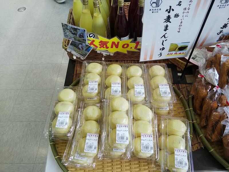 富士川小麦まんじゅう