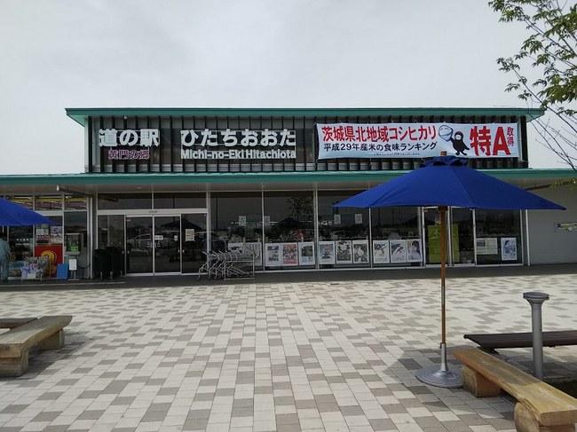 道の駅ひたちおおた201805