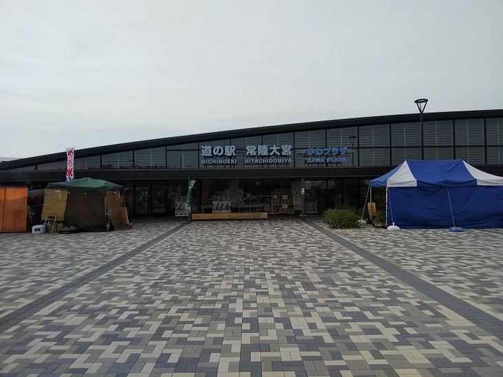 道の駅常陸大宮かわプラザ201805