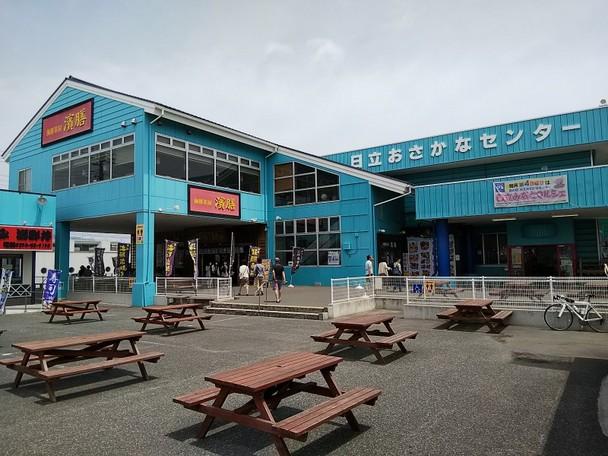 道の駅日立おさかなセンター2018