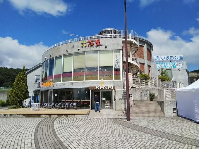道の駅小坂田公園1806