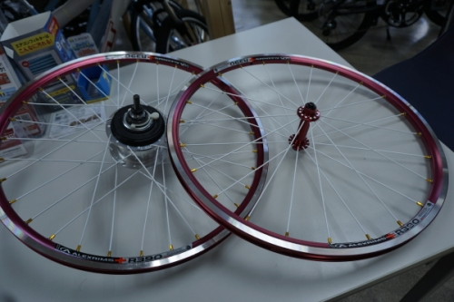 inter8 Wheel red2