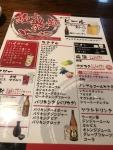 酒場 アカボシ (2)