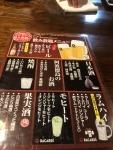 酒場 アカボシ (3)