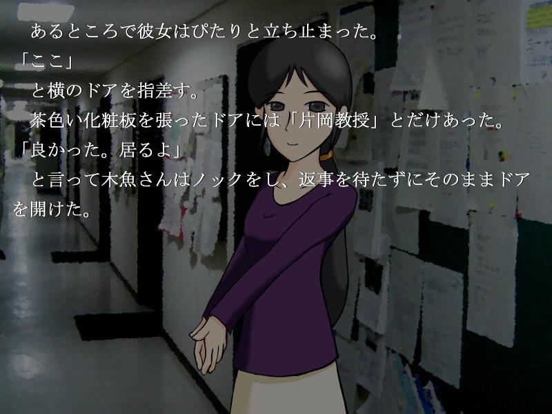 amenohinotsuginohi.jpg