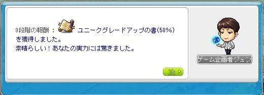 Maple_180501_182012.jpg