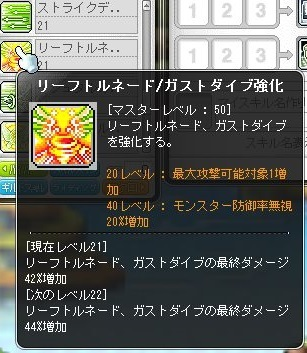 Maple_180502_1304201.jpg
