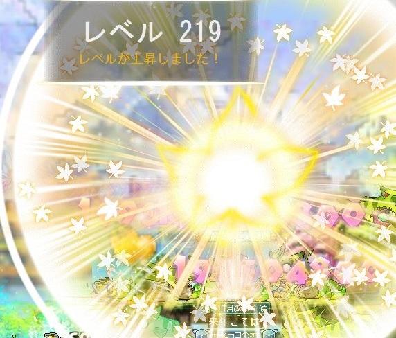 Maple_A_180422_203542.jpg