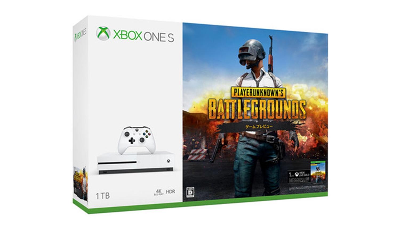 PUBG XBOX Microsoft 同梱版 ゲーム機本体 234-00316 最安 激安 価格