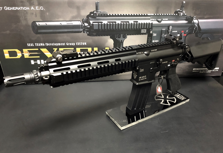 0 東京マルイ 次世代電動ガン HK416D DEVGRU デブグル アメリカ海軍特殊部隊 DEVGRU Seal Team6 新品 箱出し カスタム お勧めパーツ 取付 レビュー.
