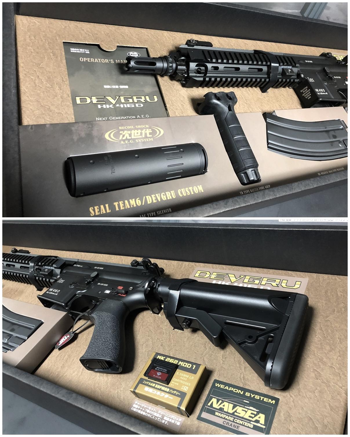 3 東京マルイ 次世代電動ガン HK416D DEVGRU デブグル アメリカ海軍特殊部隊 DEVGRU Seal Team6 新品 箱出し カスタム お勧めパーツ 取付 レビュー