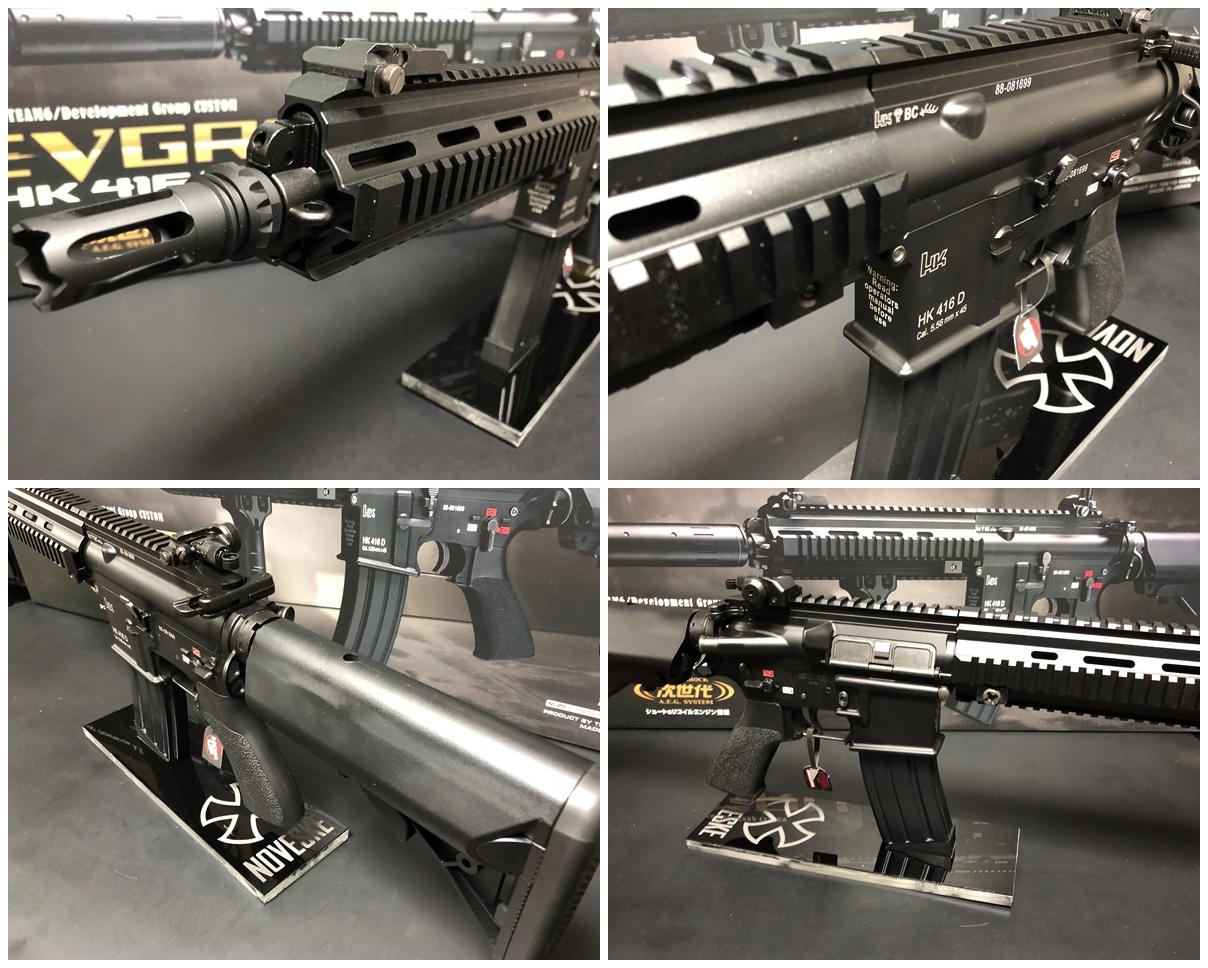 5 東京マルイ 次世代電動ガン HK416D DEVGRU デブグル アメリカ海軍特殊部隊 DEVGRU Seal Team6 新品 箱出し カスタム お勧めパーツ 取付 レビュー