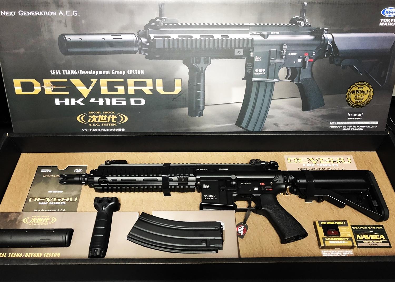 2 東京マルイ 次世代電動ガン HK416D DEVGRU デブグル アメリカ海軍特殊部隊 DEVGRU Seal Team6 新品 箱出し カスタム お勧めパーツ 取付 レビュー