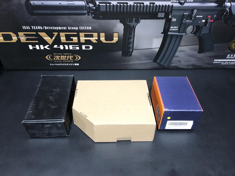 7 東京マルイ 次世代電動ガン HK416D DEVGRU デブグル アメリカ海軍特殊部隊 DEVGRU Seal Team6 新品 箱出し カスタム お勧めパーツ 取付 レビュー