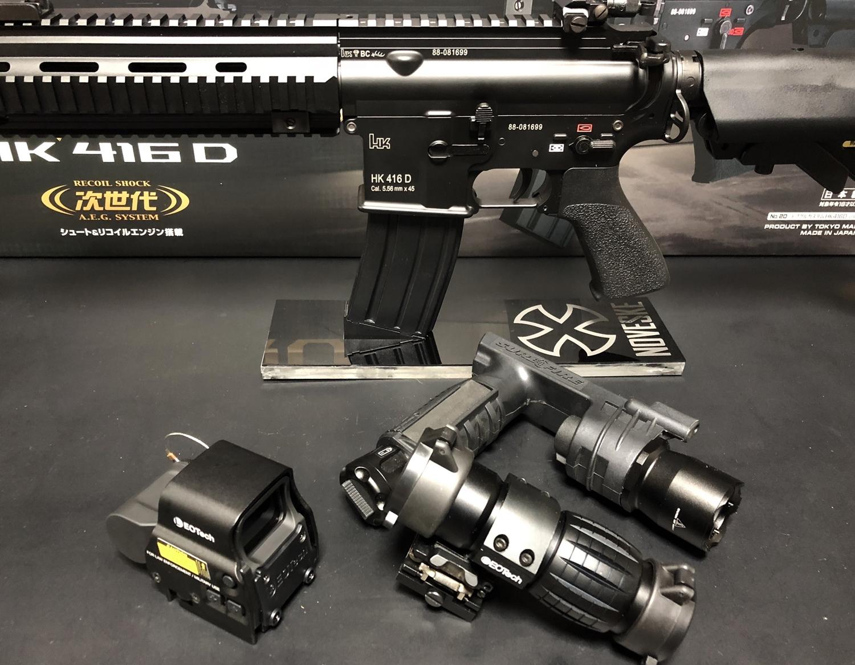 13 東京マルイ 次世代電動ガン HK416D DEVGRU デブグル アメリカ海軍特殊部隊 DEVGRU Seal Team6 新品 箱出し カスタム お勧めパーツ 取付 レビュー