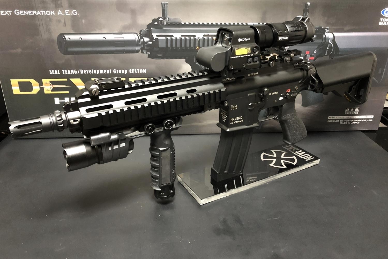 16 東京マルイ 次世代電動ガン HK416D DEVGRU デブグル アメリカ海軍特殊部隊 DEVGRU Seal Team6 新品 箱出し カスタム お勧めパーツ 取付 レビュー