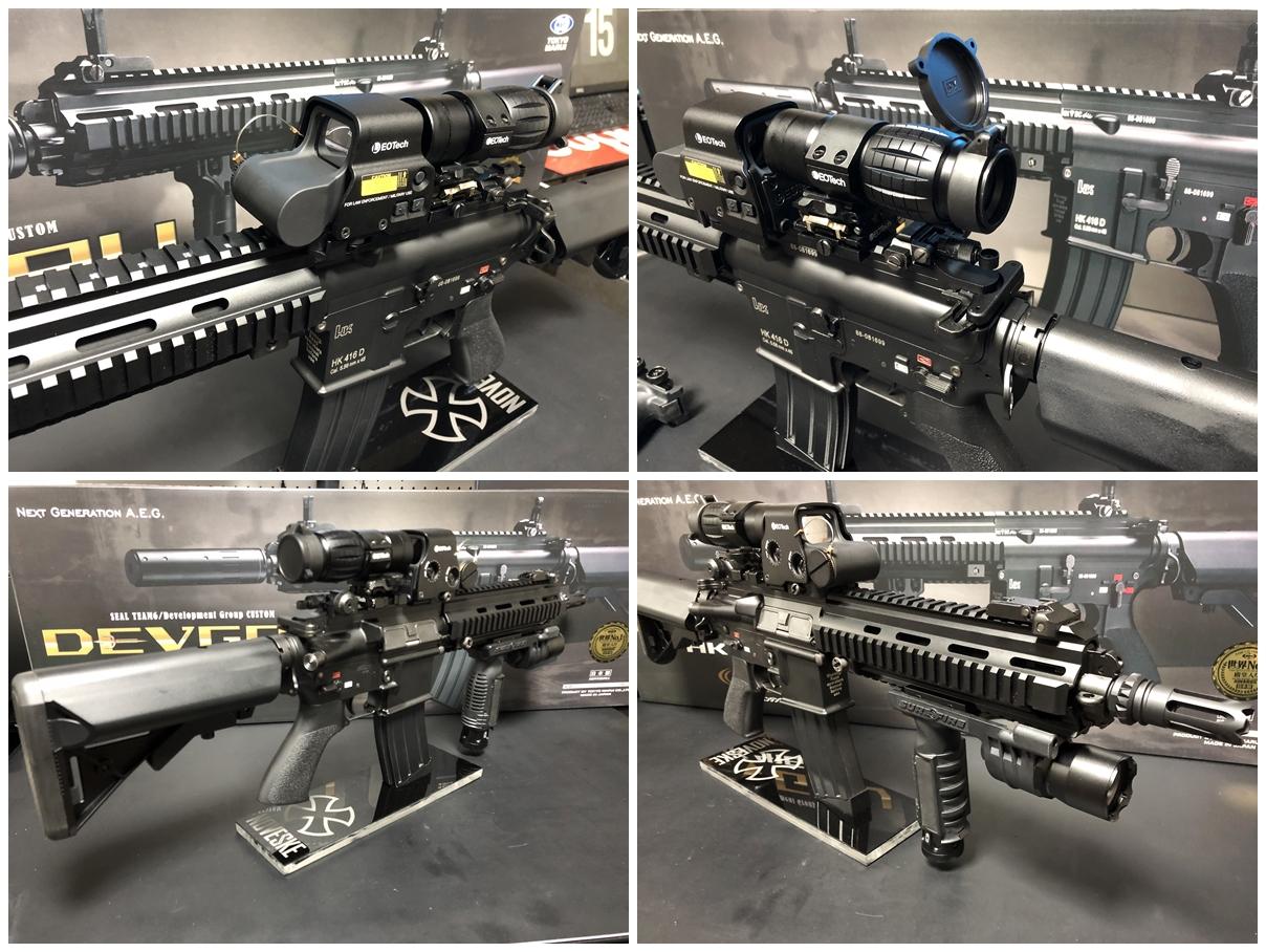 17 東京マルイ 次世代電動ガン HK416D DEVGRU デブグル アメリカ海軍特殊部隊 DEVGRU Seal Team6 新品 箱出し カスタム お勧めパーツ 取付 レビュー