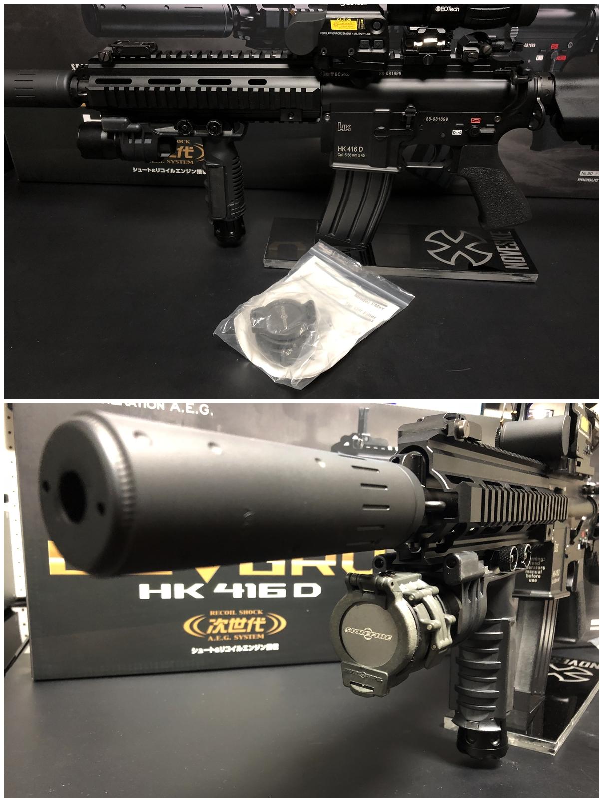 26 東京マルイ 次世代電動ガン HK416D DEVGRU デブグル アメリカ海軍特殊部隊 DEVGRU Seal Team6 新品 箱出し カスタム お勧めパーツ 取付 レビュー