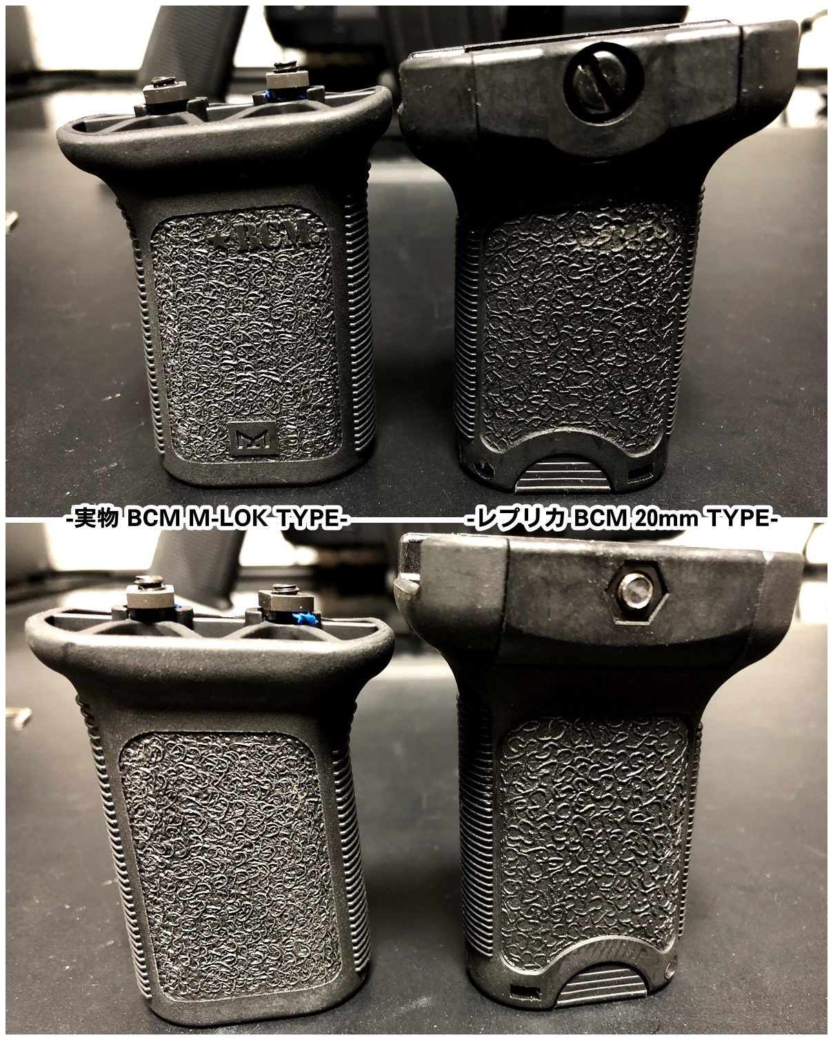 8 実物 BCM GUNFIGHTER VERTICAL GRIP MOD3 M-LOK Compatible ガンファイター バーティカル グリップ 実物 & レプリカ 違い 検証 取付 交換 正規品 新品 開封 カスタム レビュー