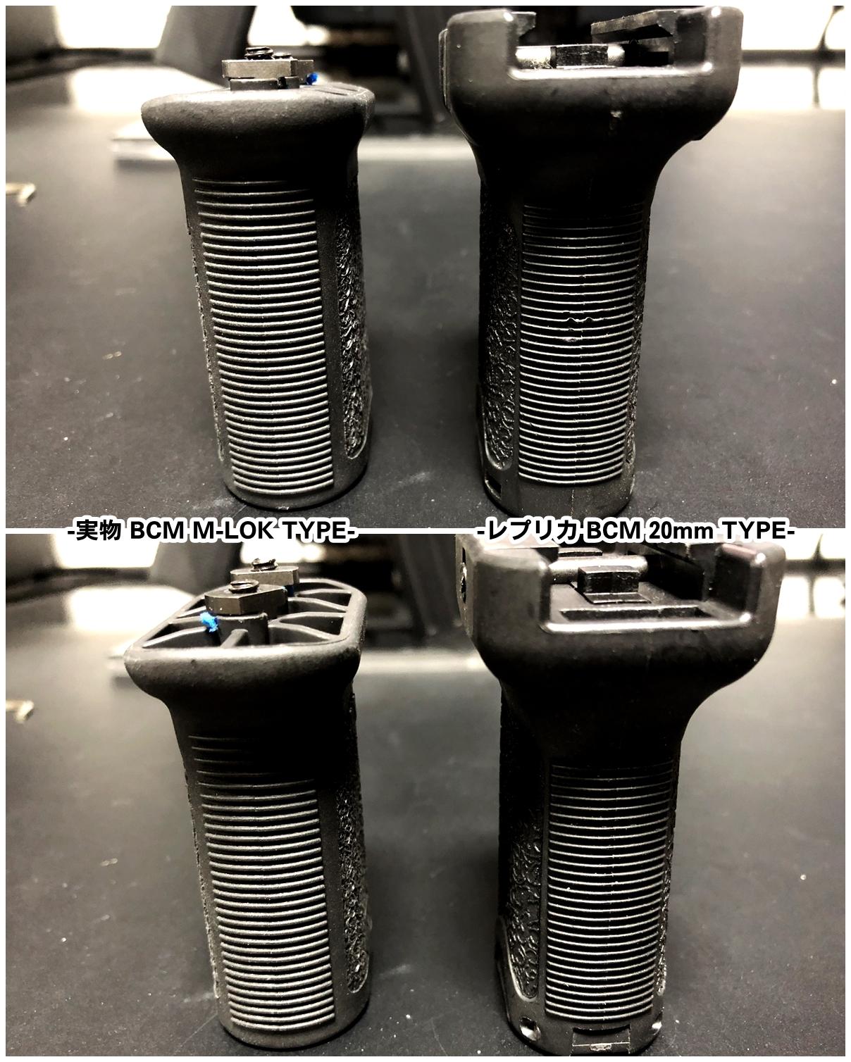 9 実物 BCM GUNFIGHTER VERTICAL GRIP MOD3 M-LOK Compatible ガンファイター バーティカル グリップ 実物 & レプリカ 違い 検証 取付 交換 正規品 新品 開封 カスタム レビュー