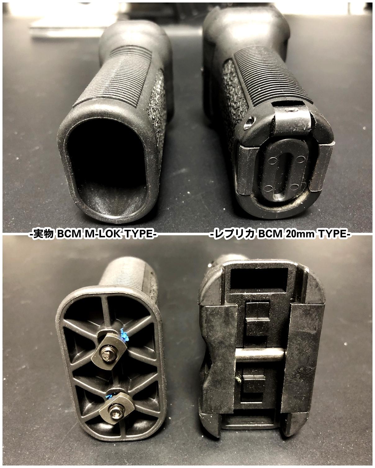 10 実物 BCM GUNFIGHTER VERTICAL GRIP MOD3 M-LOK Compatible ガンファイター バーティカル グリップ 実物 & レプリカ 違い 検証 取付 交換 正規品 新品 開封 カスタム レビュー
