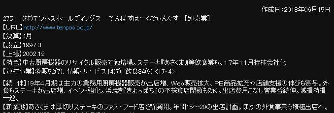 201806231925031e9.jpg
