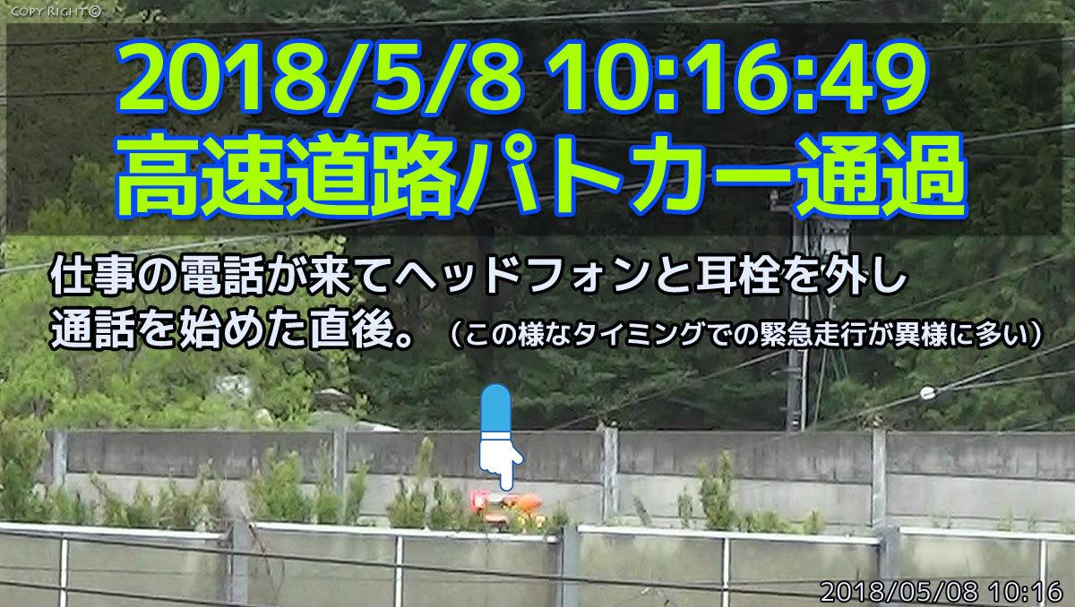 20180508101601.jpg