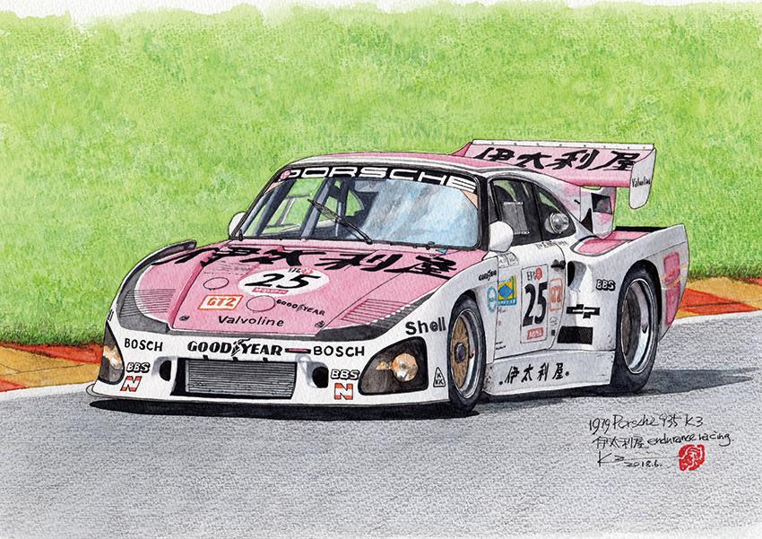 Porsche935k3.jpg