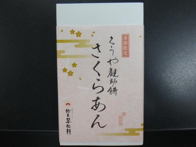 STP603a.jpg