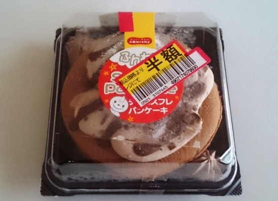 チョコスフレパンケーキ