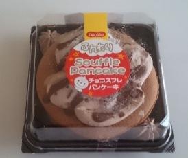 チョコスフレパンケーキ01