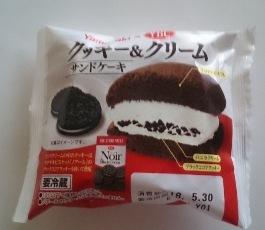 ヤマザキクッキー&クリームサンドケーキ 01