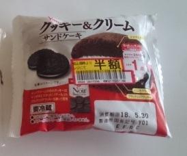 ヤマザキクッキー&クリームサンドケーキ