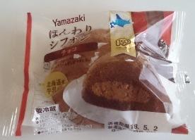 ヤマザキほんわりシフォン チョコ01