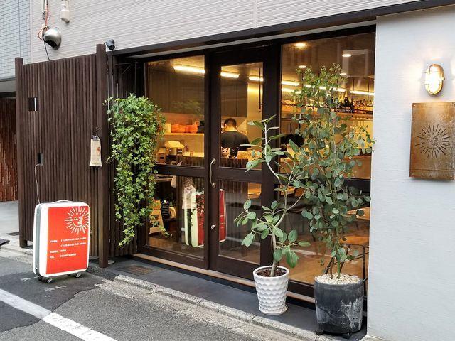 陽食屋トレ1