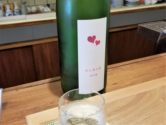sakecafe楓fu6