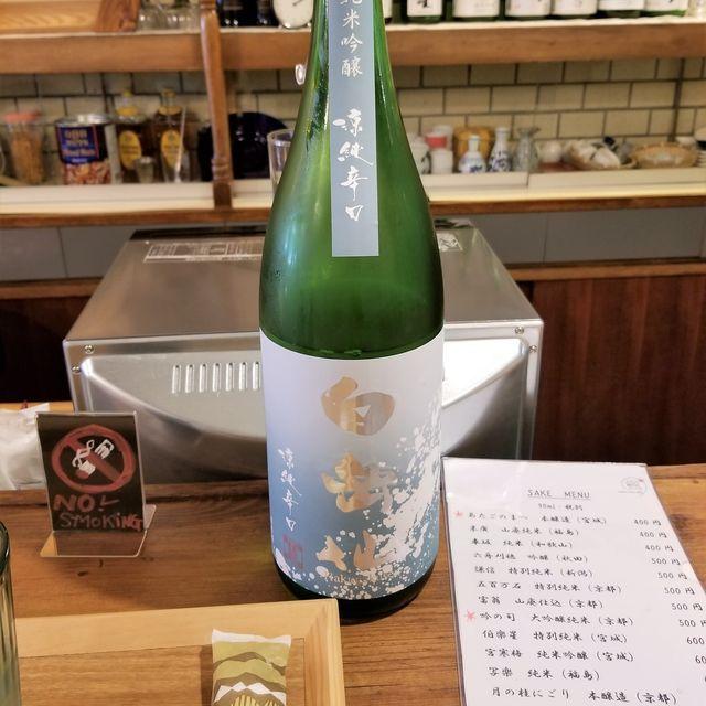 sakecafe楓fu7