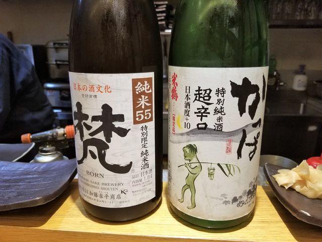 鮨味輝10