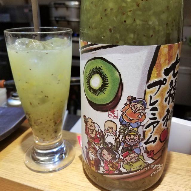 鮨味輝15