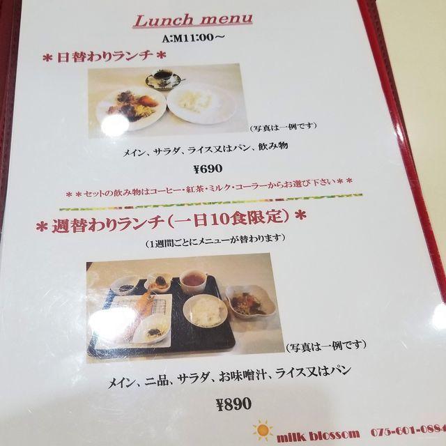 Matsubara3.jpg