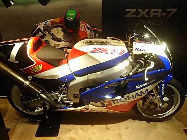 カワサキ バイク 2