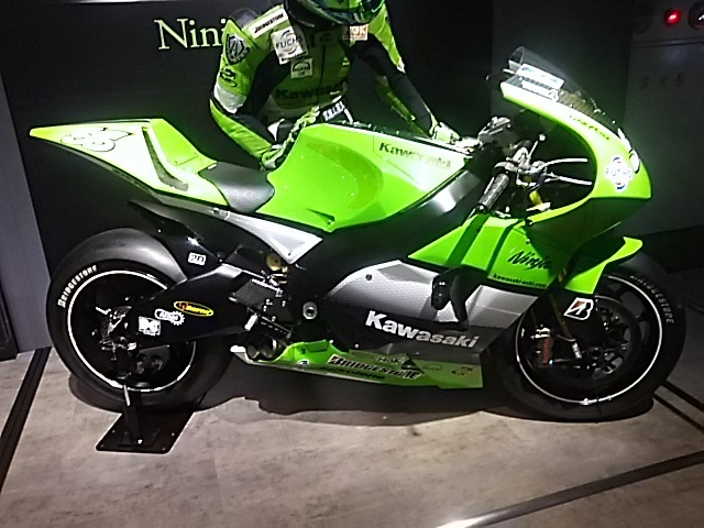 カワサキ バイク 8