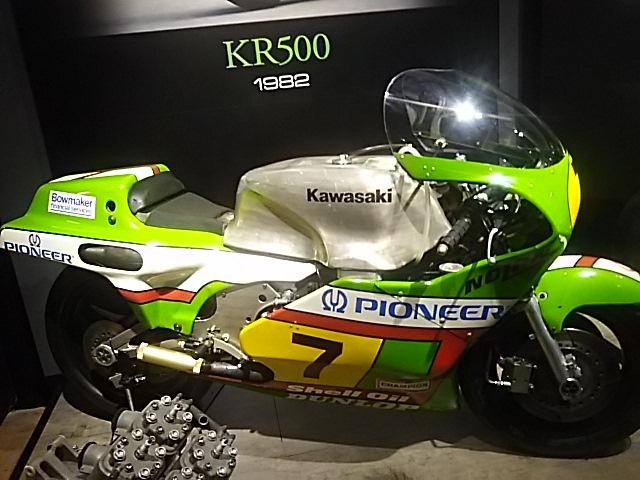カワサキ バイク 9