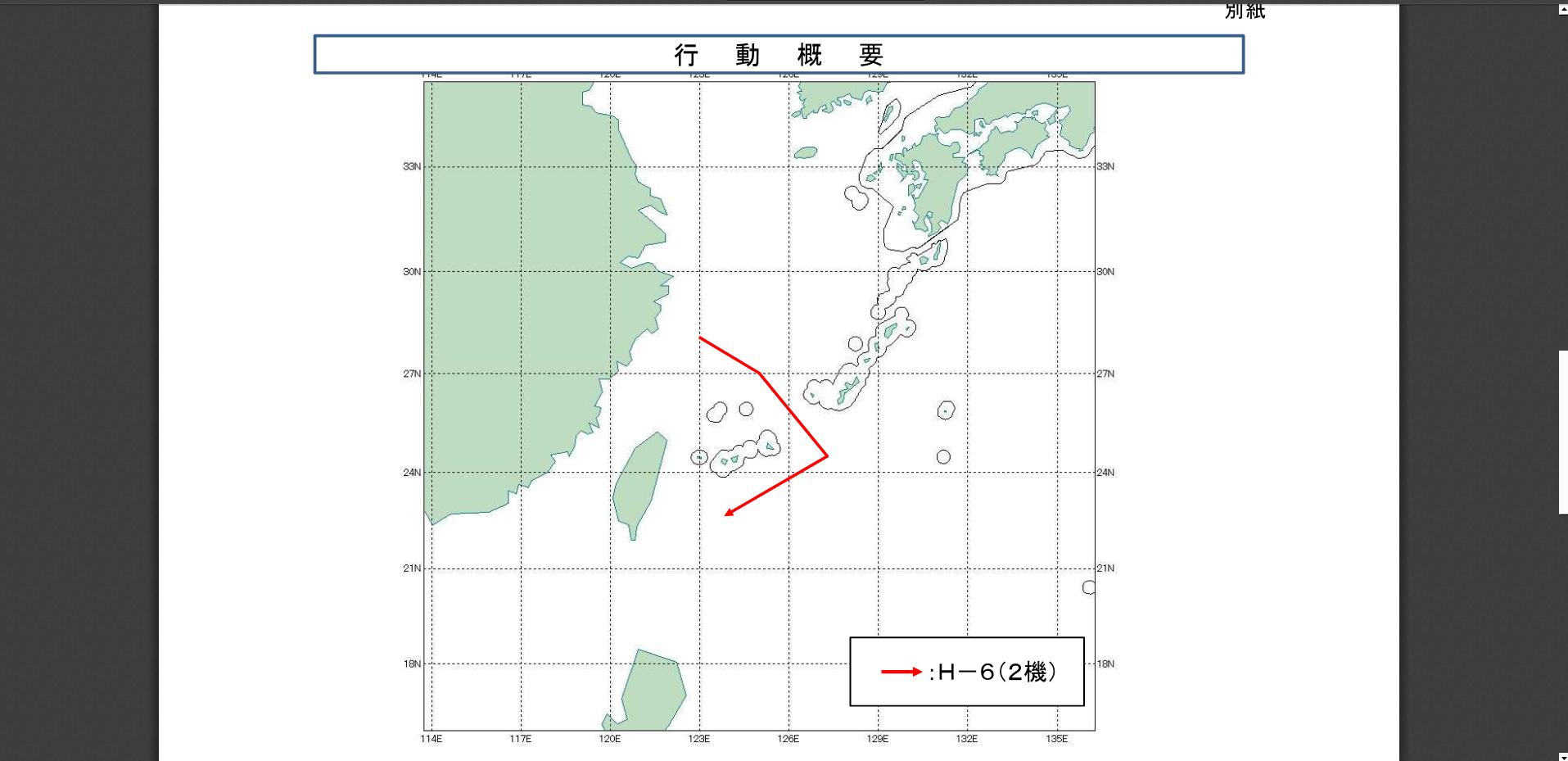 taiwanguofang.png