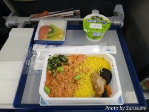 機内食:紅鮭の彩りご飯
