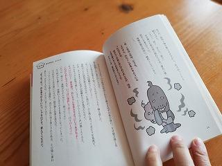 18ざしきわらし (2)