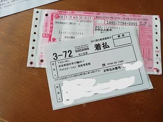 18捨てましょ7 (7)