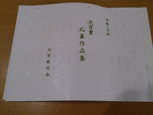 天穹賞30
