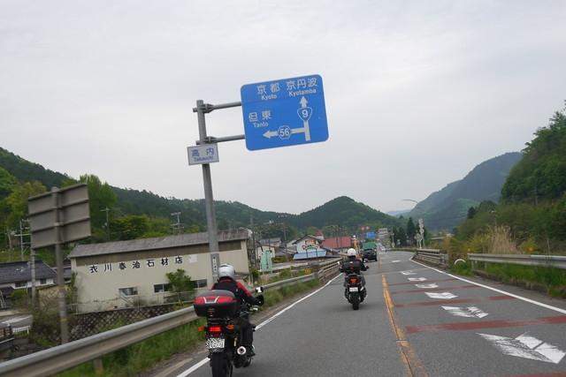 P1360438.jpg