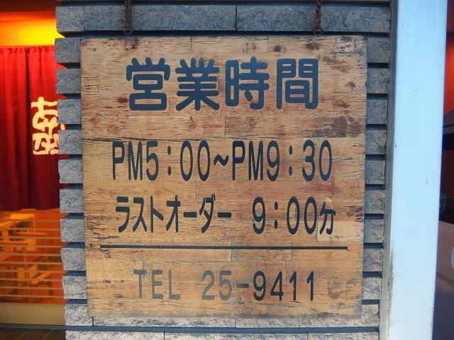 P4069184.jpg